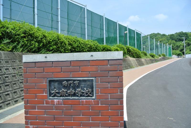 JR四国の駅と車窓 【裏】33箇所巡礼 ~第26番札所 池谷駅(いけ ...